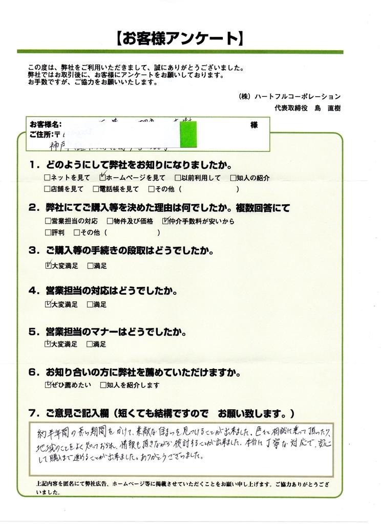 f:id:daisukeshima:20190202174449j:plain