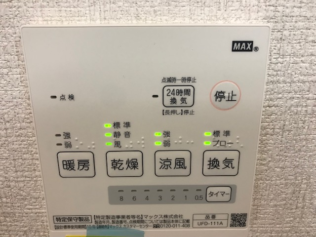 f:id:daisukeshima:20190223110023j:plain