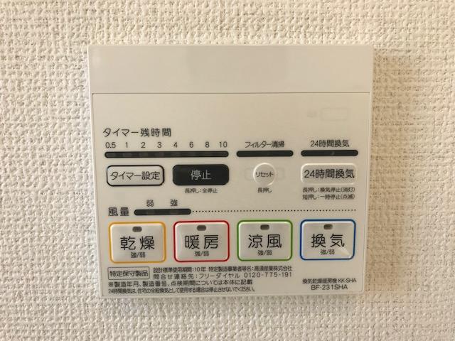 f:id:daisukeshima:20190309165223j:plain