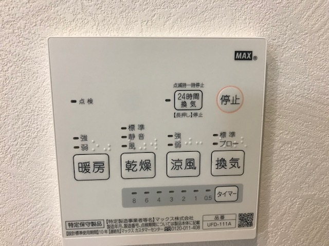 f:id:daisukeshima:20190314182804j:plain