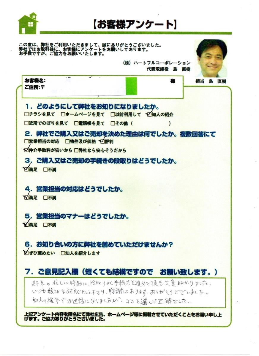 f:id:daisukeshima:20190406170703j:plain