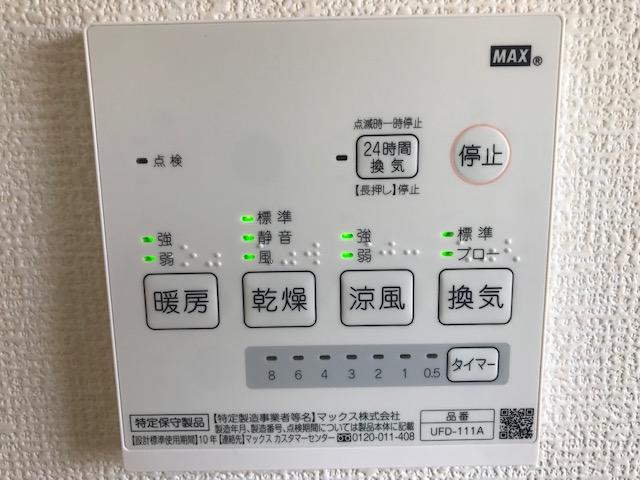 f:id:daisukeshima:20190407141204j:plain
