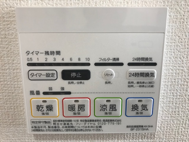 f:id:daisukeshima:20190407173224j:plain