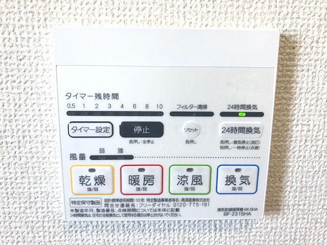 f:id:daisukeshima:20190513163907j:plain