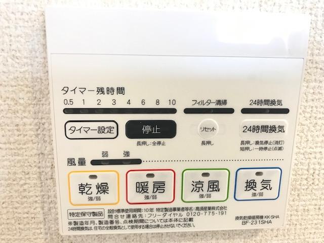 f:id:daisukeshima:20190514143950j:plain
