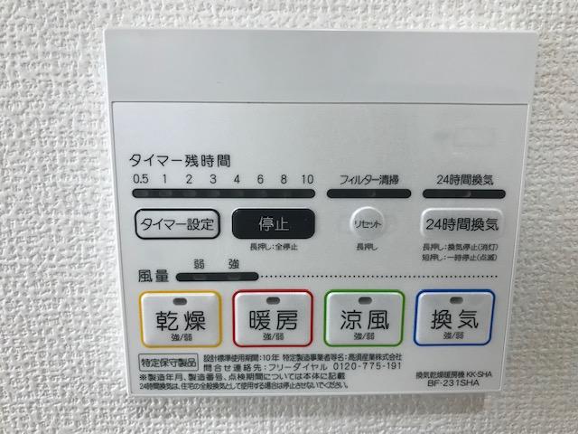 f:id:daisukeshima:20190602162906j:plain