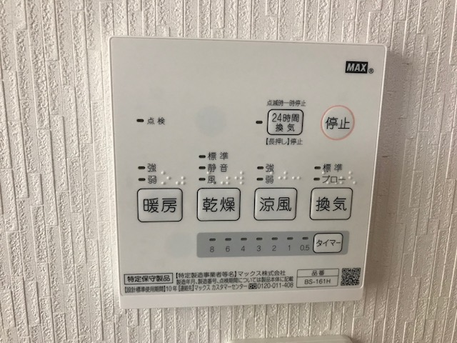 f:id:daisukeshima:20190602172123j:plain