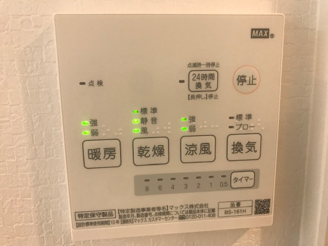 f:id:daisukeshima:20190604175821j:plain