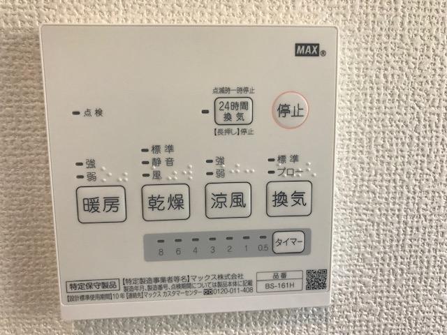 f:id:daisukeshima:20190608165511j:plain