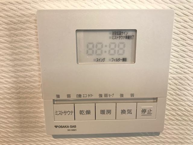 f:id:daisukeshima:20190610153429j:plain