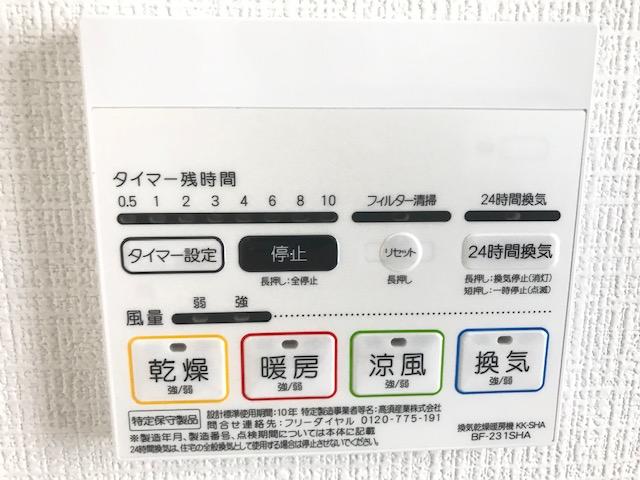 f:id:daisukeshima:20190613165738j:plain