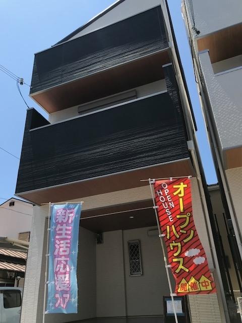 f:id:daisukeshima:20190614131810j:plain