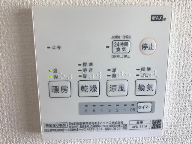 f:id:daisukeshima:20190617152637j:plain