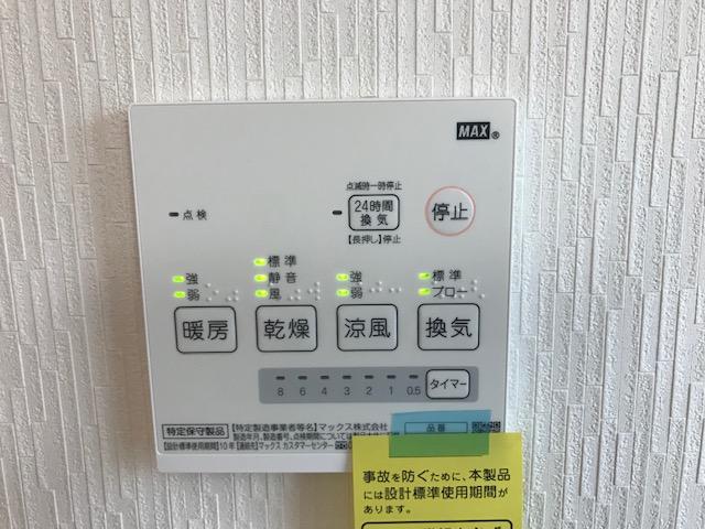 f:id:daisukeshima:20190617162603j:plain