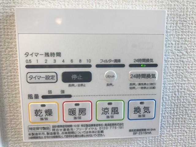 f:id:daisukeshima:20190617172859j:plain