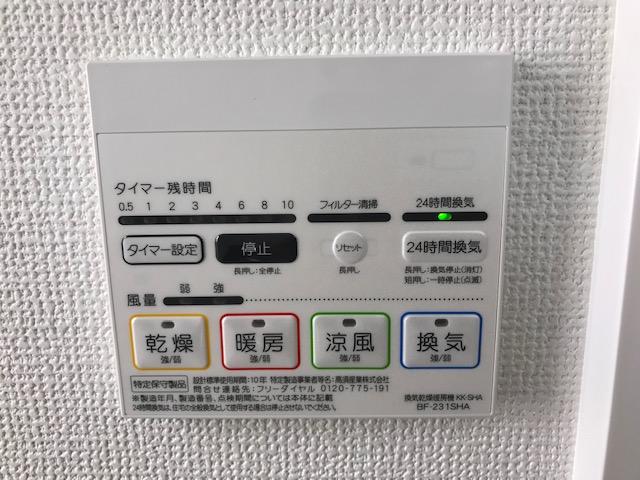 f:id:daisukeshima:20190624174941j:plain