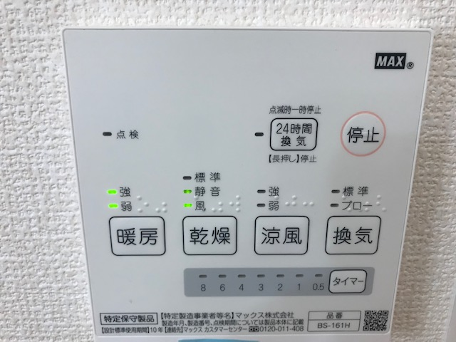 f:id:daisukeshima:20190625144052j:plain