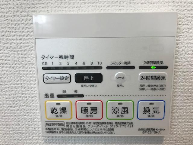 f:id:daisukeshima:20190628152805j:plain