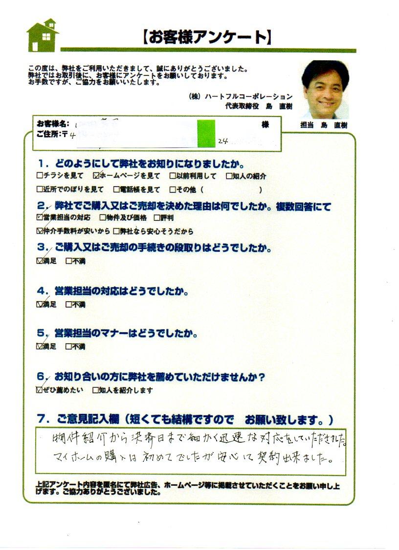 f:id:daisukeshima:20190707102701j:plain