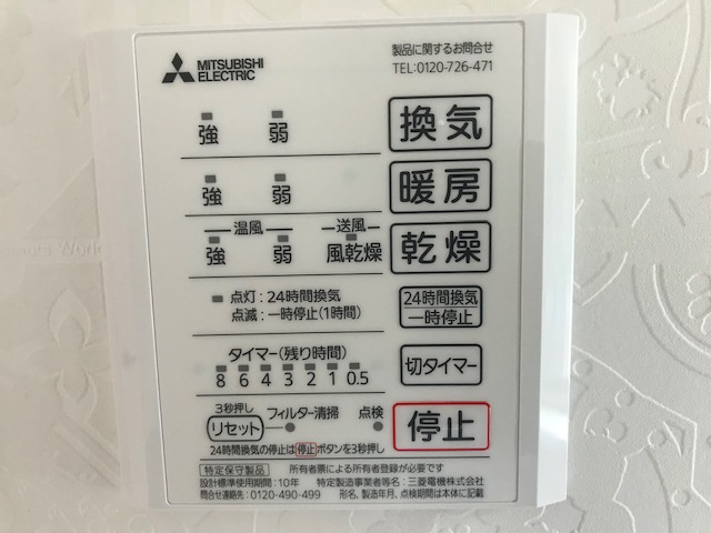 f:id:daisukeshima:20190711144810j:plain