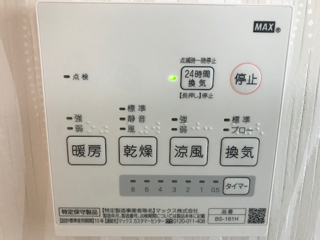 f:id:daisukeshima:20190711164531j:plain