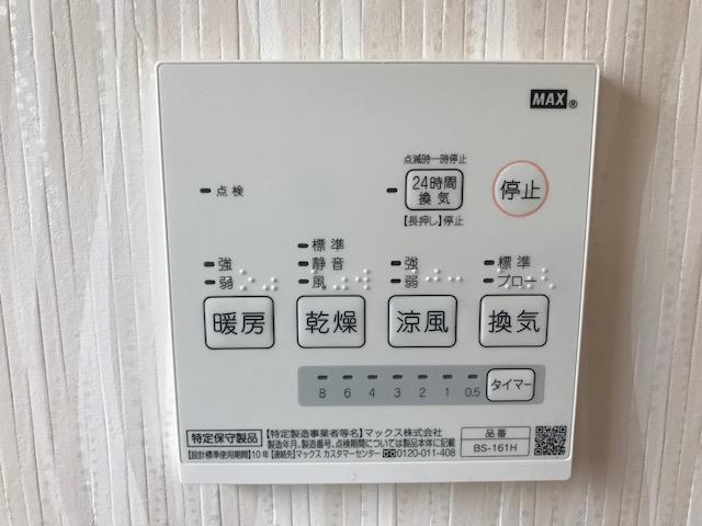 f:id:daisukeshima:20190725173958j:plain