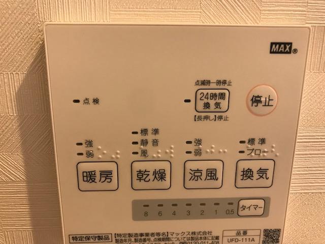 f:id:daisukeshima:20190726161512j:plain