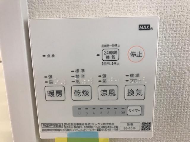 f:id:daisukeshima:20190802163440j:plain