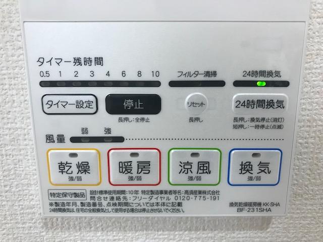 f:id:daisukeshima:20190820151817j:plain