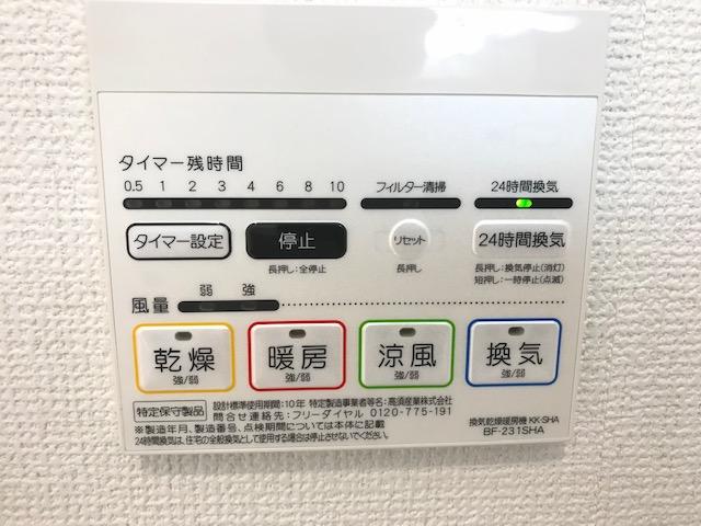 f:id:daisukeshima:20190824155506j:plain