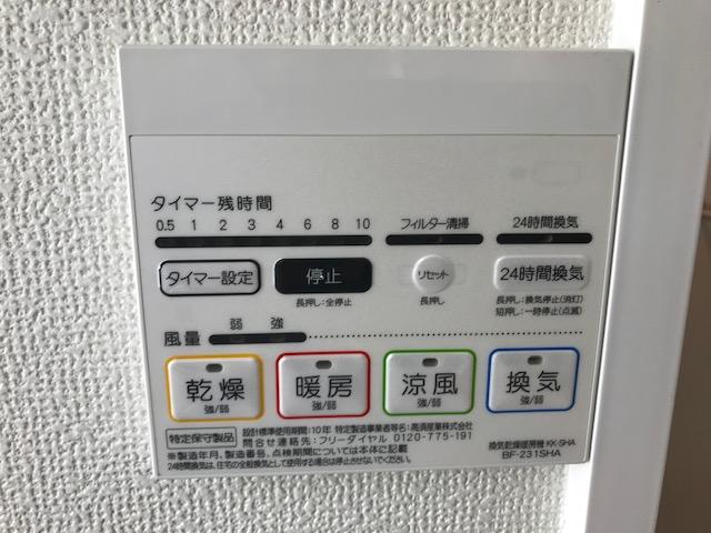 f:id:daisukeshima:20190908101112j:plain