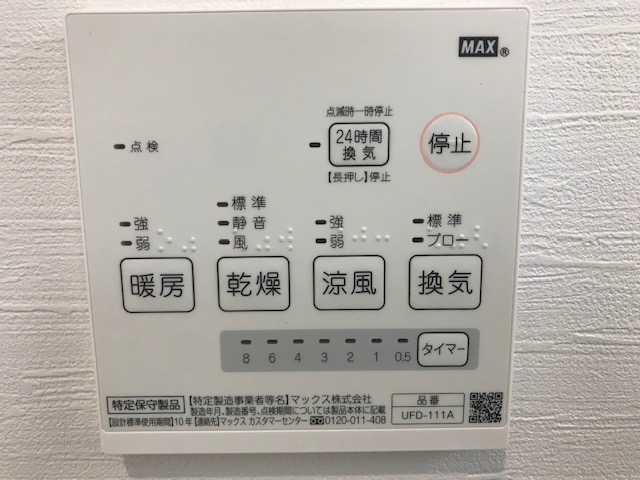 f:id:daisukeshima:20190912113139j:plain