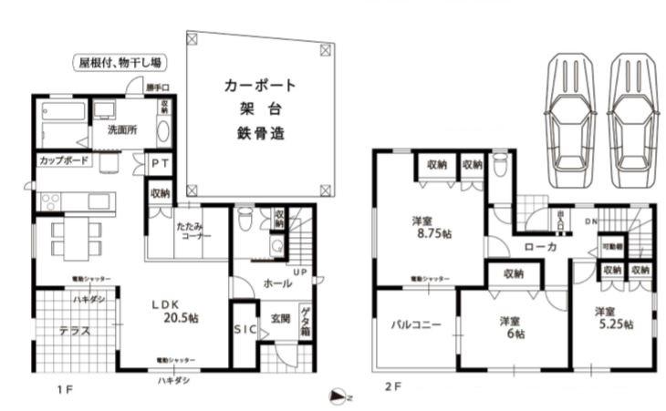 f:id:daisukeshima:20190921101641j:plain