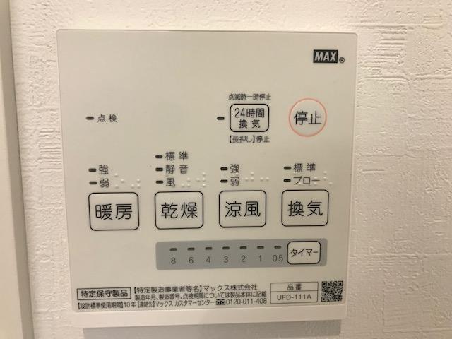 f:id:daisukeshima:20190921102657j:plain
