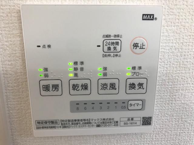 f:id:daisukeshima:20190924162805j:plain