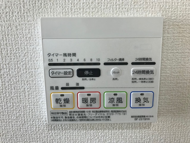 f:id:daisukeshima:20190926162619j:plain