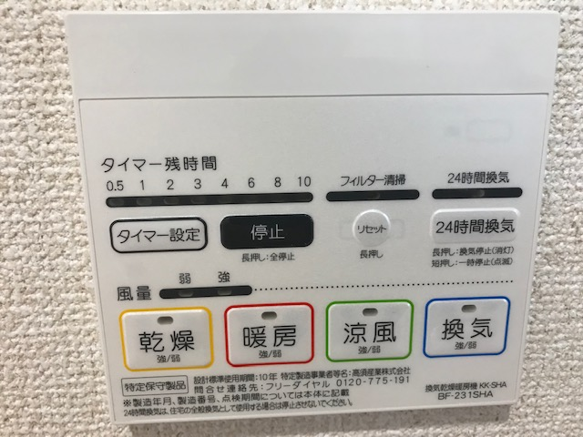f:id:daisukeshima:20190930152730j:plain