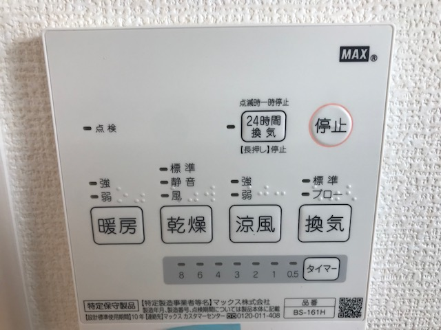 f:id:daisukeshima:20190930160837j:plain