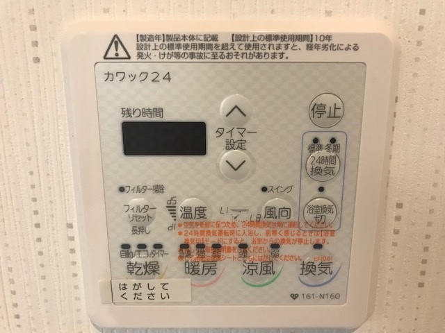 f:id:daisukeshima:20191006135023j:plain