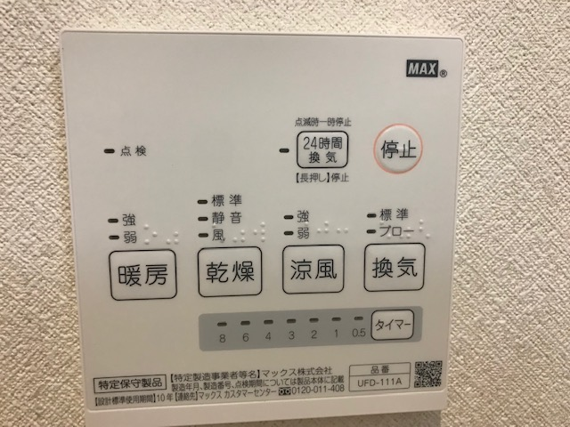 f:id:daisukeshima:20191011145043j:plain