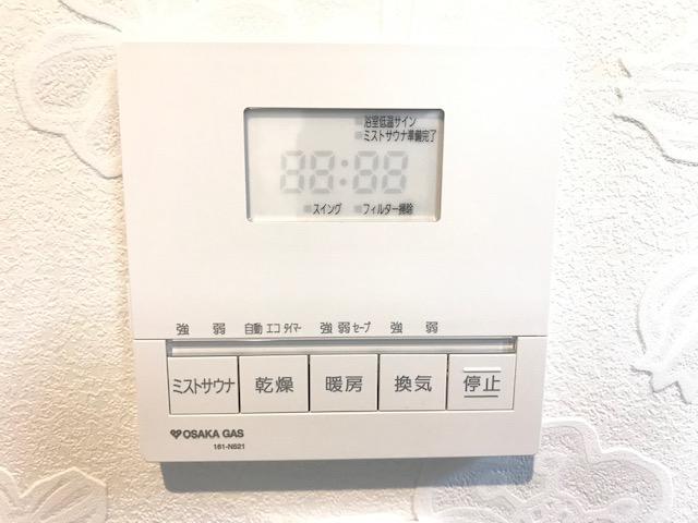 f:id:daisukeshima:20191013102527j:plain