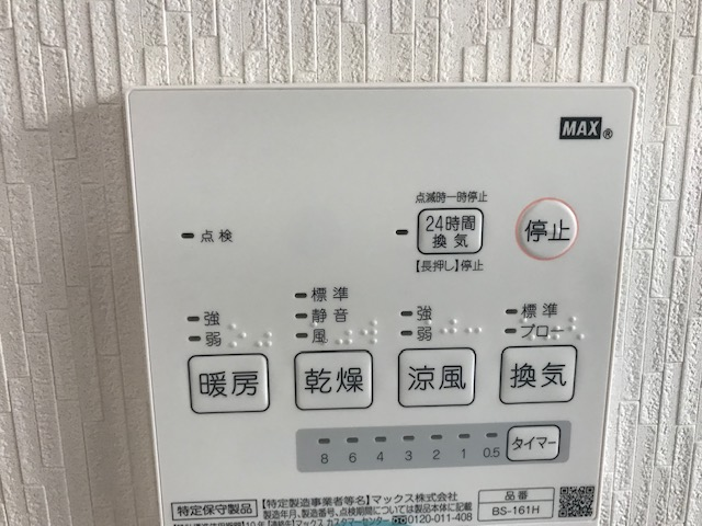 f:id:daisukeshima:20191015151712j:plain