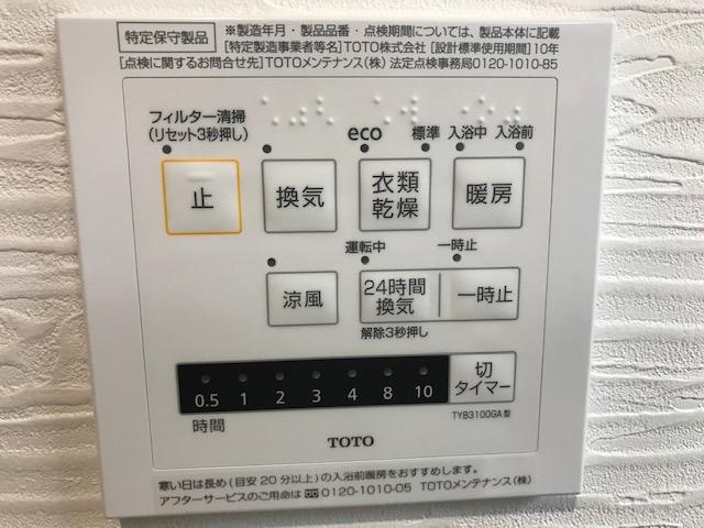 f:id:daisukeshima:20191020113419j:plain