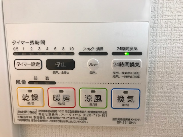 f:id:daisukeshima:20191102134406j:plain