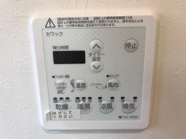 f:id:daisukeshima:20191103150726j:plain