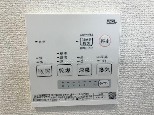 f:id:daisukeshima:20191110142440j:plain