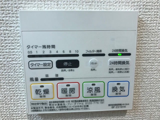 f:id:daisukeshima:20191110152854j:plain