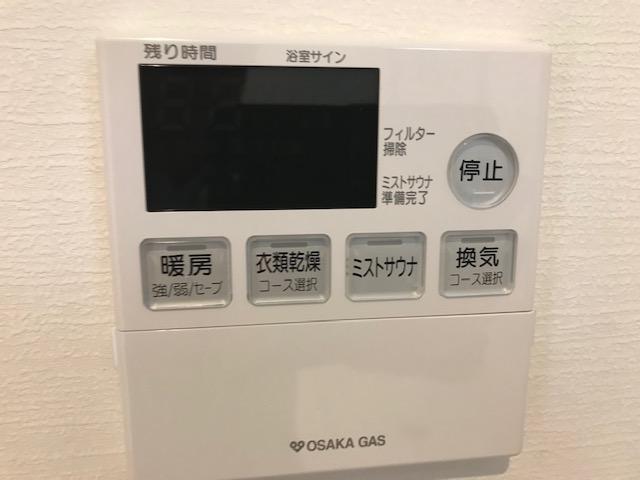 f:id:daisukeshima:20191114113034j:plain