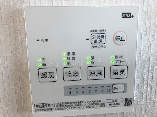 f:id:daisukeshima:20191114141805j:plain
