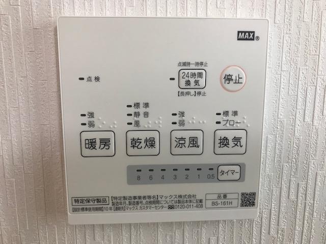 f:id:daisukeshima:20191114150046j:plain